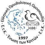 ΕτΚ - Ένωση των Κριτών της ΕΟΟ