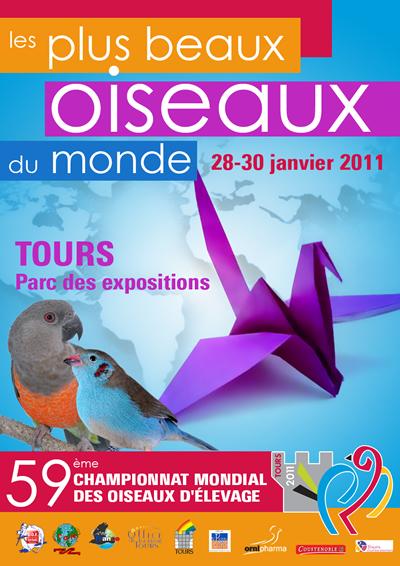 59ο Παγκόσμιο Πρωτάθλημα 2010