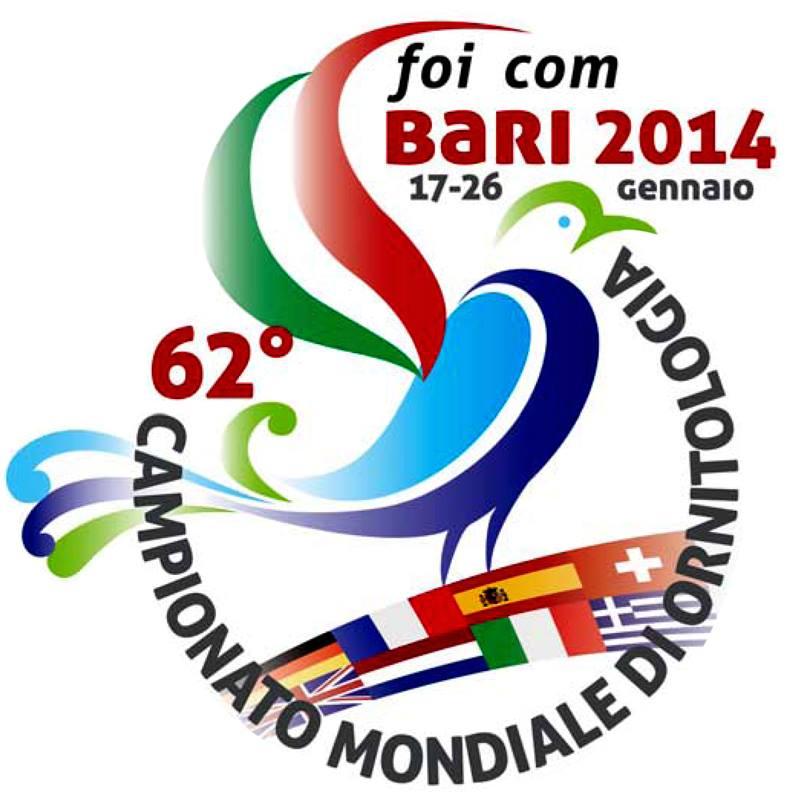 62ο Παγκόσμιο Πρωτάθλημα 2013