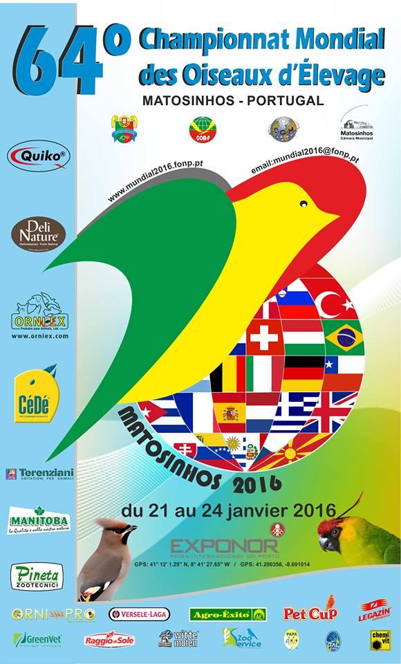 64ο Παγκόσμιο Πρωτάθλημα 2015