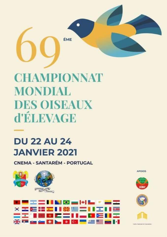 69ο Παγκόσμιο Πρωτάθλημα 2020
